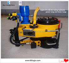 China manufacturer XYQ3C hydraulic tubing power tong