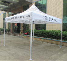 Factory wholesale easy up 10x10 outdoor restaurant tent