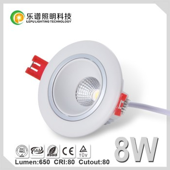 Look At! round led downlight High quality 8w cob led downlight