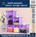 AL0024 Purple 6 cubes living room multifunctional kids plastic cabinet storage