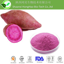Purple yam flavor powder vegetable powder with top quality competitive price