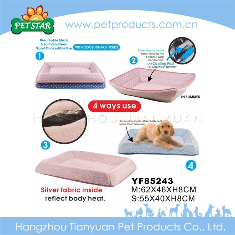 Excellent quality low price lucite acrylic pet dog bed