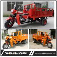 China Three Wheel Motorcycle Carrier/Hot Cargo Tricycle Cheap in Myanmar Tricycle 5 wheeler