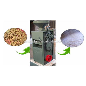 Factory Price Mini Rice Mill Machine/Rice Milling Machine