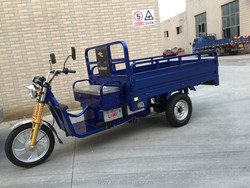 72v 1.5kw chinese reverse adult light farm three wheel cargo electro trike e trike (SYEV-A)
