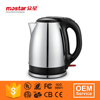 Elekta home appliances electronics cute 12v car electric kettle