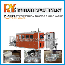 RY-YB 720 Hydraulic Plastic Tea Cup thermoforming machine K Cup Making Machine