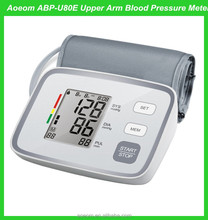 2015 New health and medical best price arm electric digital blood pressure monitor