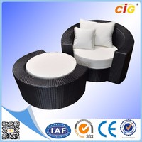 OEM/ODM Available 2 Years Warranty Rattan Chaise Lounge Chair