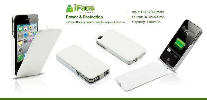 Brand iFans 1450mah external battery charger case for iphone 4 4S + Warranty