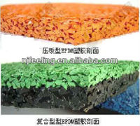 EPDM Rubber Brick/EPDM Rubber Granule for gym floor/garden playground-FN-A-15092903