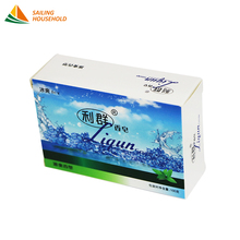 Professional basic cleaning men bath classic white glycerin soap with high quality