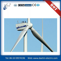 home wind turbine small windmill generator home use wind charge controller 2kw wind turbine prices vertical windmill generator