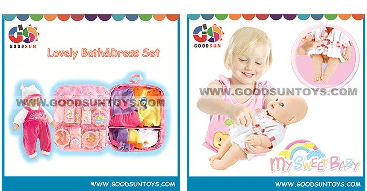 Special 37.5cm Doll With Bath Tool Toy Set 14 inch doll with bath set