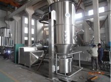 DPL fluid bed NPK fertilizer fluid bed coater