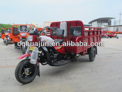 chinese motorcycle company 3 wheel scooter/chinese motorcycles /3 seat motorcycle