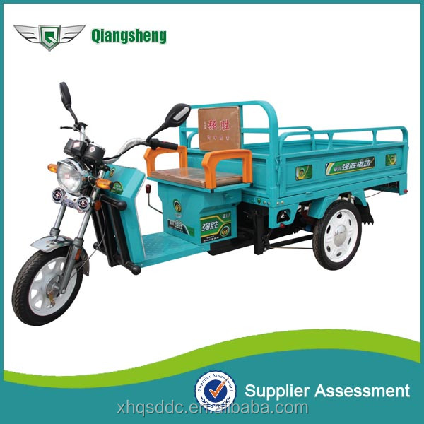 2014 new designed hot sale China Electric Cargo Tricycle