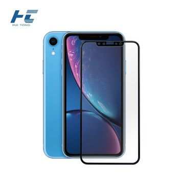 Premium glass for iphone xr screen protector, for iphone xr glass protector