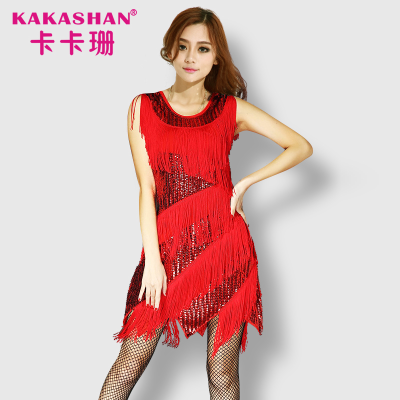 Red Fringe Dress Shiny Tight Womens Party Night Ladies Sexy Club Dresses