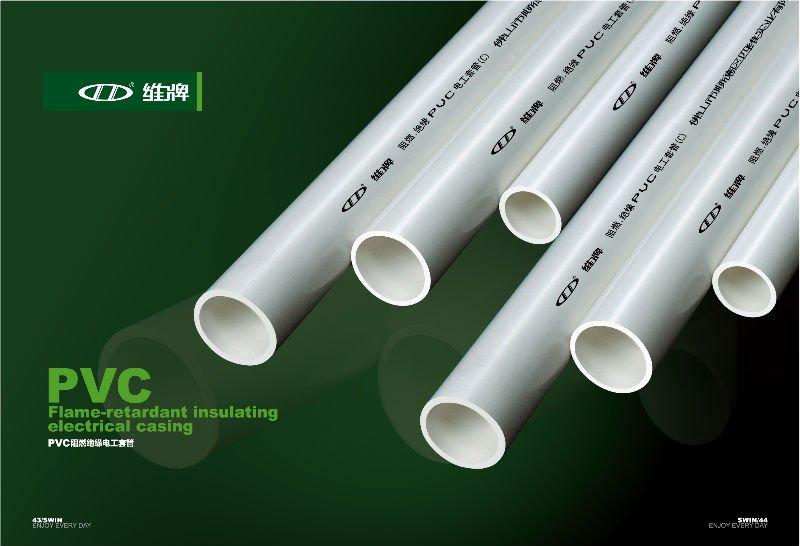 Guangdong Swin pvc pipe sleeve/PVC pipe insulation sleeve/Plastic sleeve tube pvc & Guangdong Swin pvc pipe sleeve/PVC pipe insulation sleeve/Plastic ...