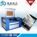 china mobile protective film cutting machine