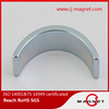 Arc Neodymium Magnet for Wiper Motor