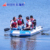 Hider 4 person wholesale river strong pvc rowing boat