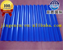 galvanized steel t floor and roofing steel plate