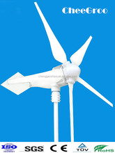 1kw wind power generator for home use