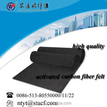 Best price of sintering activated carbon filter/ shoes thermal insoles/shoes fiber fabric OEM