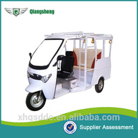 Hot selling three wheel covered motorcycle for wholesales
