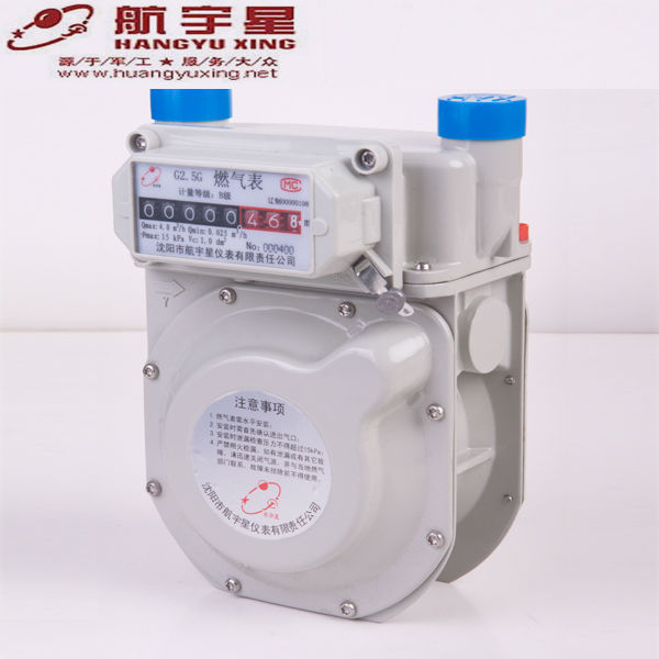Temperature Compensation Explosion Proof Plastic Case Sonic Gas Meter G1.6