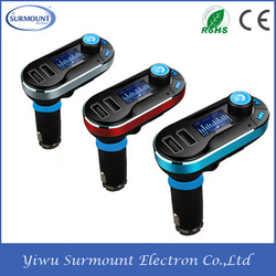 2015 Best Selling Car Kit Bluetooth MP3 Player FM Transmitter car With FM Transmitter
