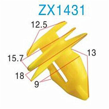 China supplier offers panel retaining and nylon auto push car clips fastener for cars
