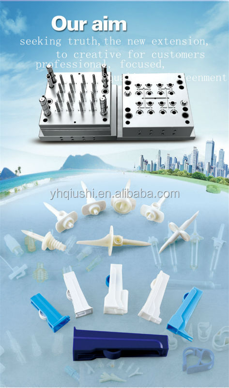 small plastic inject molding machine for sterile medical parts components (QSM-006 )