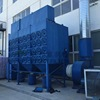 FORST Industrial Pulse Cyclone Dust Collector Filter