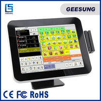 12'' touch screen i3 cash register electronic cash register