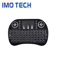 Shenzhen Mini Keyboard 2.4GHz Wireless Gyro Fly/ Air Mouse Keyboard I8 backlit Air Mouse in stock now