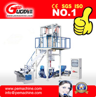 SJ-A65 Plastic Film Extruder Machine