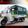 Ambulance tricycle car/ emergency tricycle 3 wheel motorcycle