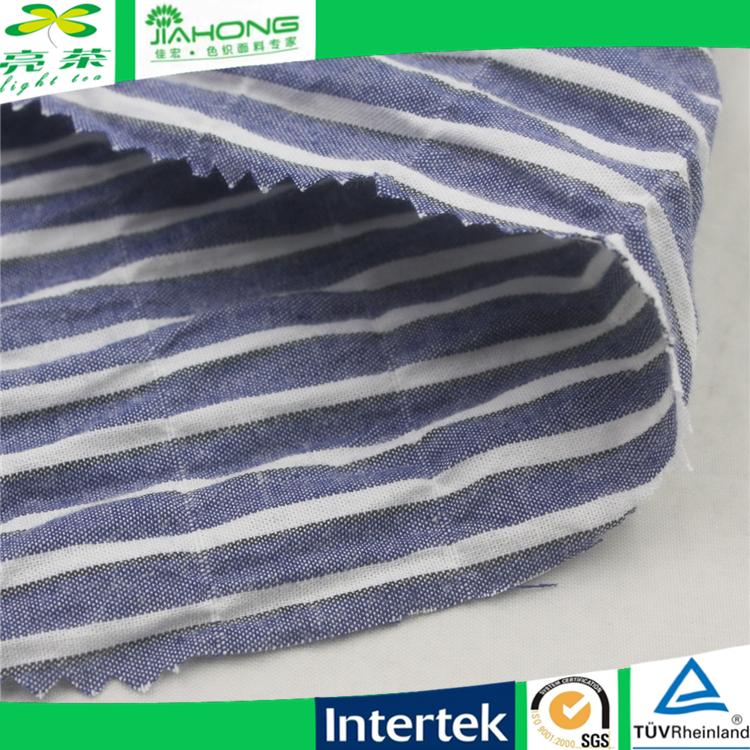 Fabric factory shirting fabric gingham
