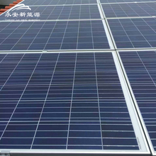 cheap photovoltaic cells price monocrystalline solar cell