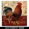 /product-detail/cafe-francais-wall-hanging-cock-picture-decorative-60134323476.html
