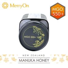 MerryOn - nz manuka best selling tasty mgo 550 1kg white of china acacia honey with low price