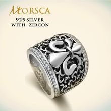 Intricately crafted 925 cheap silver ring price