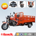 2017 New cargo tricycle motorcycle in Coming Market