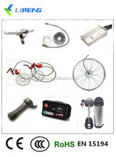 36V 250W engine bicycle kit /controller for electric bicycle 36v/ magnet e-bike motor kit