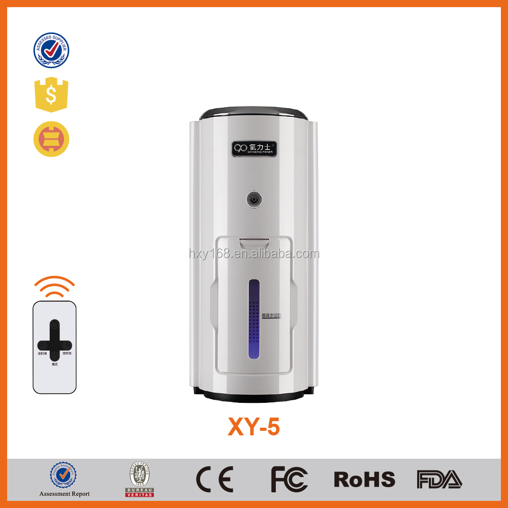 oxygen generator for room portable oxygen generator 9L home use low price mini portable medical electric oxygen generator