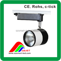 alibaba 25W 30w 35W 40W cheap commercial led track light for Jewelry / cloth shop