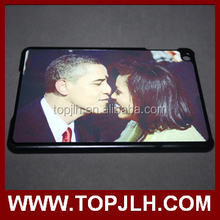New! printable cover for ipad mini case housing